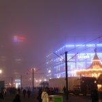 Nebel, 15.11.2012 (Alexanderplatz)