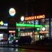 08.01.2012: Burger King