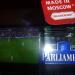 08.06.2012: UEFA EURO 2012