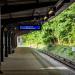 S-Bhf. Westkreuz, Stadtbahn