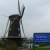 02.05.2012: De Blauwe Reiger @ Haaften