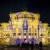 Berlin leuchtet am Gendarmenmarkt: Vulva