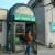 122 Petřín funicular - Entrance