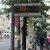 USBV Synagoge Oranienburger Str. (30.07.2012)
