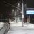 Schneefall auf dem Berliner Hauptbahnhof