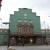 Offenbach (Main) Hauptbahnhof