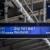 Standard auf der Ringbahn in Berlin