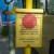 Alte Betriebshaltestelle der BVG